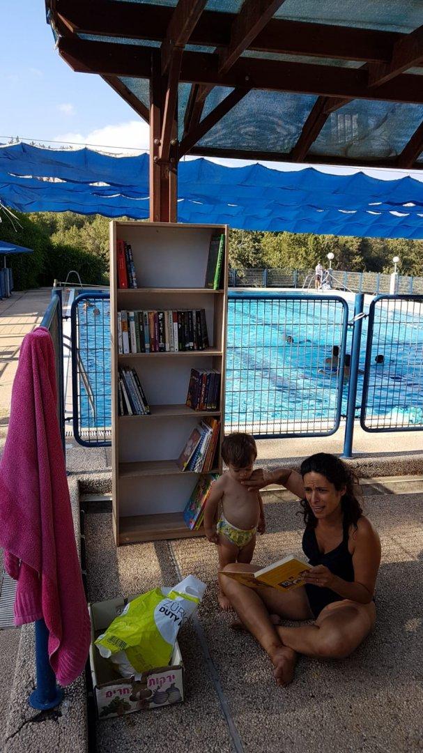 ארון ספרים בבריכה