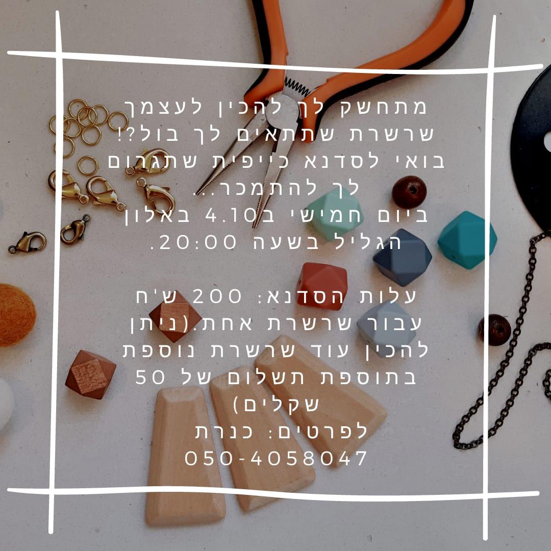 IMG-20180820-WA0008