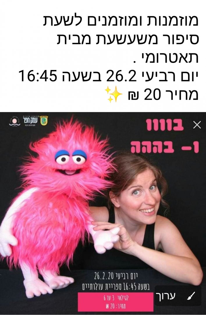 Screenshot 2020-02-16-17-51-48-471 com.facebook