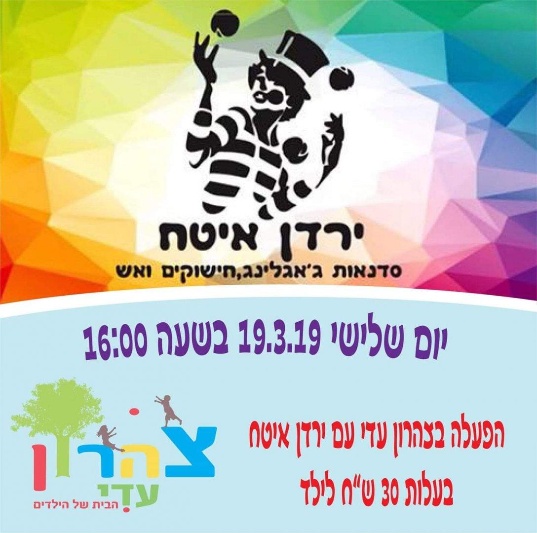 FB IMG 1549555576435