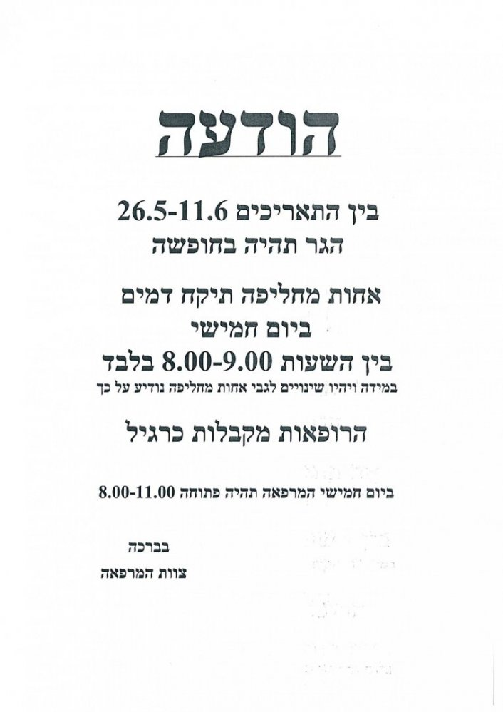 ---------- Forwarded message --------- מאת: <scan@yazamco-it.com> ‪Date: יום ב׳, 3 ביוני 2019 ב-9:00‬ Subject: To: <b.shearim@gmail.com> ------------------- TASKalfa 2551ci [00:c0:ee:3f:06:80] -------------------