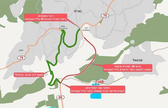 עבודות תחזוקה במנהרת אכסאל - כביש 60 יום א