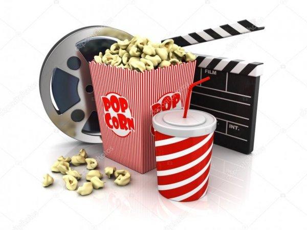 קולנוע גן יאשיה לנוער