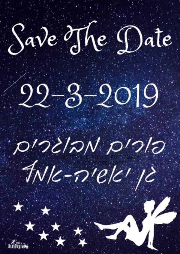 save the date 22/3