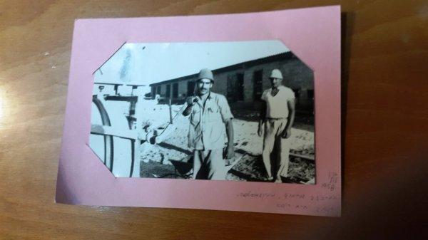 הרצל ארקין - האיש שבנה את גזית