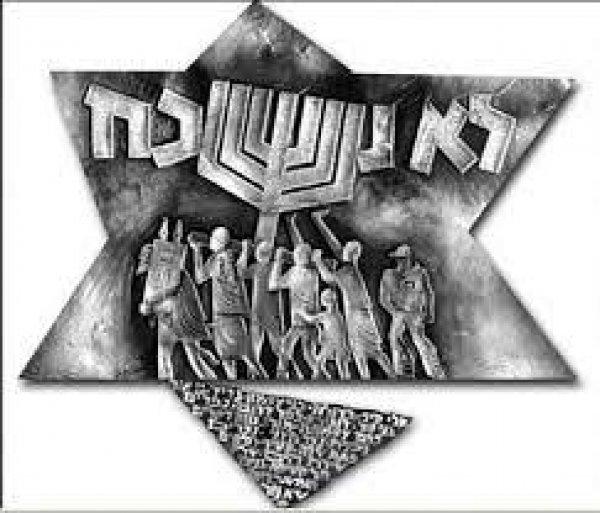 ספר חדש על השואה