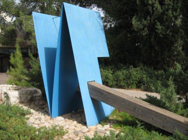 אמנות סביבתית בגזית