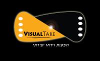 ׳׳VisualTake - הפקות וידאו יצירתי.
