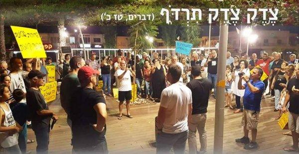 השתתפות חברינו במחאה כנגד השחיתות