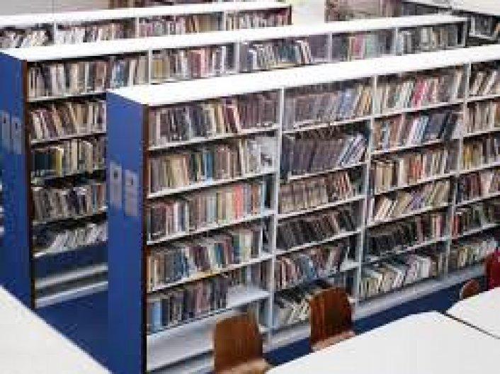 היסטוריה של ספריית גזית