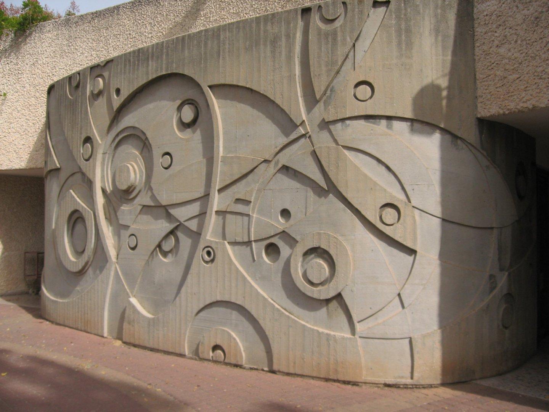 אמנות סביבתית