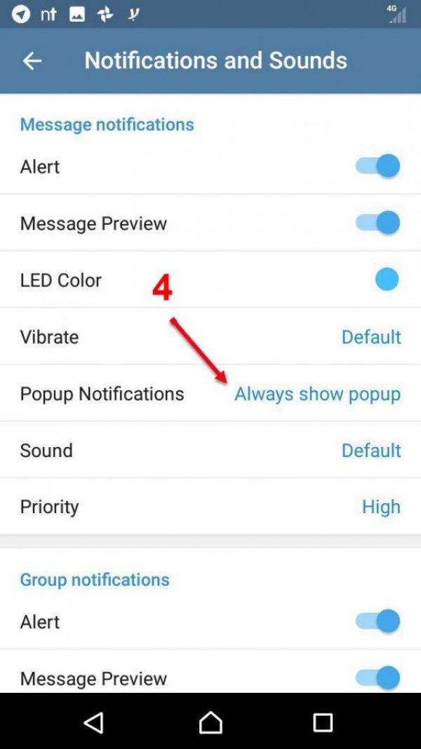 הקפצת ההודעות באפליקציה