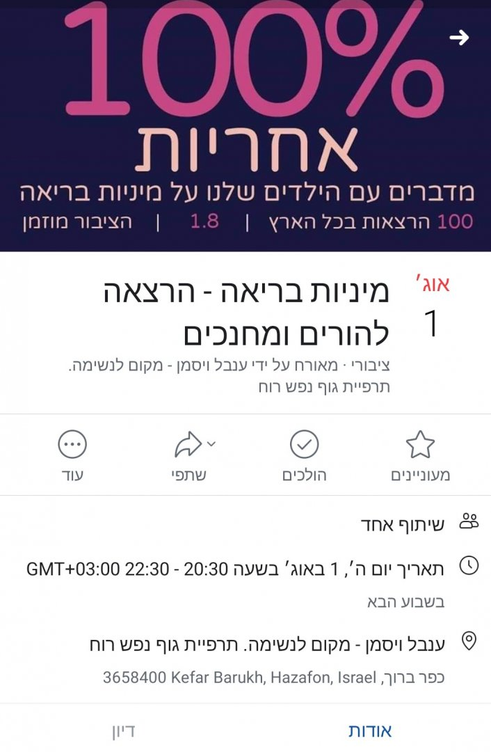 Screenshot 20190723-214711 Facebook