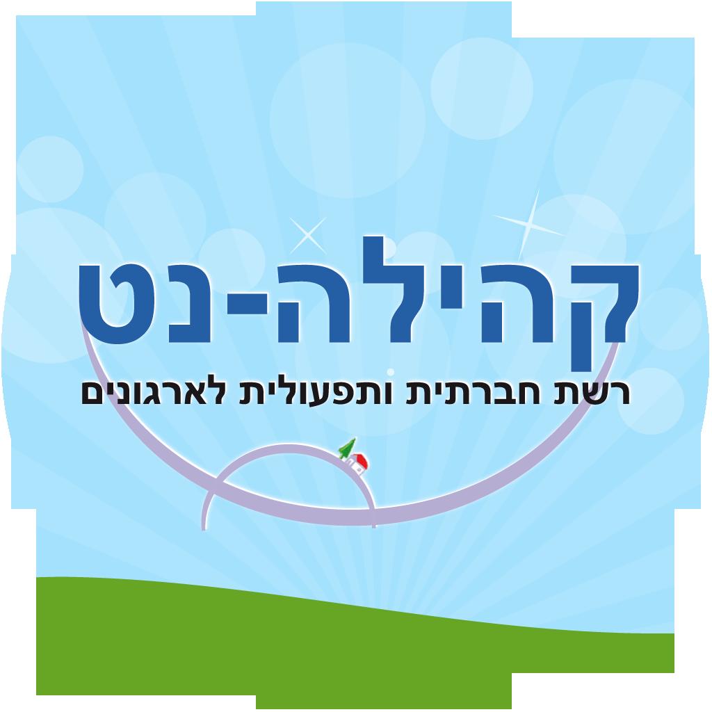 קהילנט -לוגו