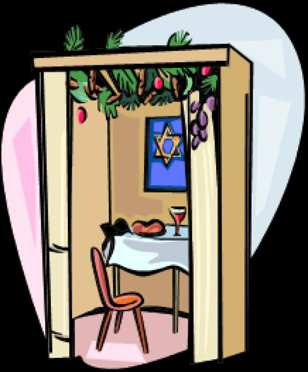 """שעות פתיחת מזכירות חג סוכות תשע""""ח"""