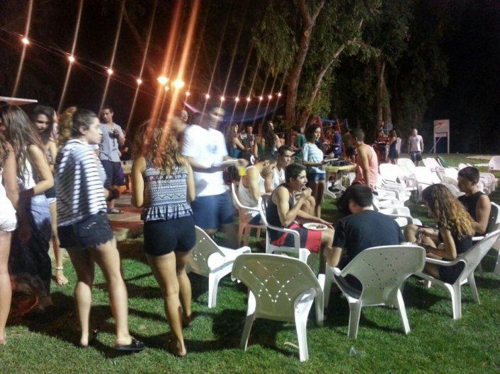 מסיבת קיץ לנוער
