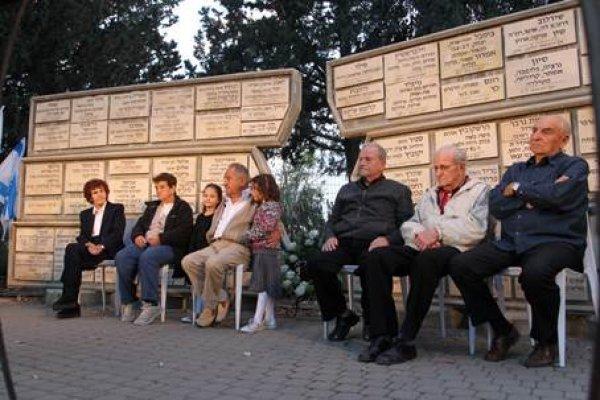 תמונות  - ערב יום השואה