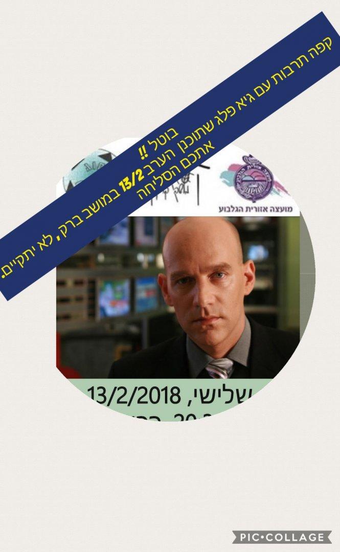 IMG-20180213-WA0024