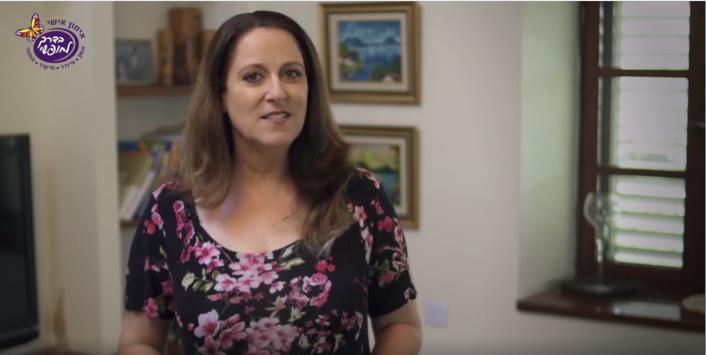 סדרת סרטונים חינמית לאימהות (וגם לאבות :) )