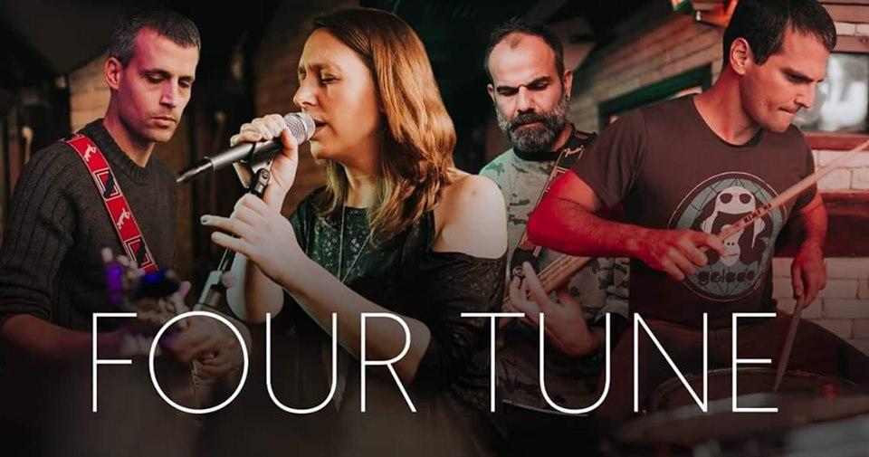 four-tune רוק ישראלי משובח