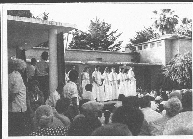 26 00380974 tif  הכוהנים 1965