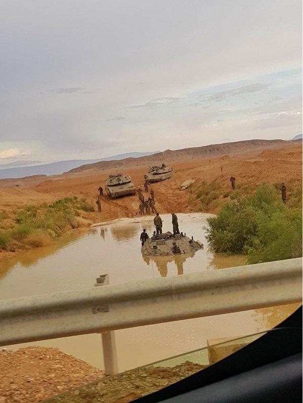 מוריד הגשם 26 באפריל 2018