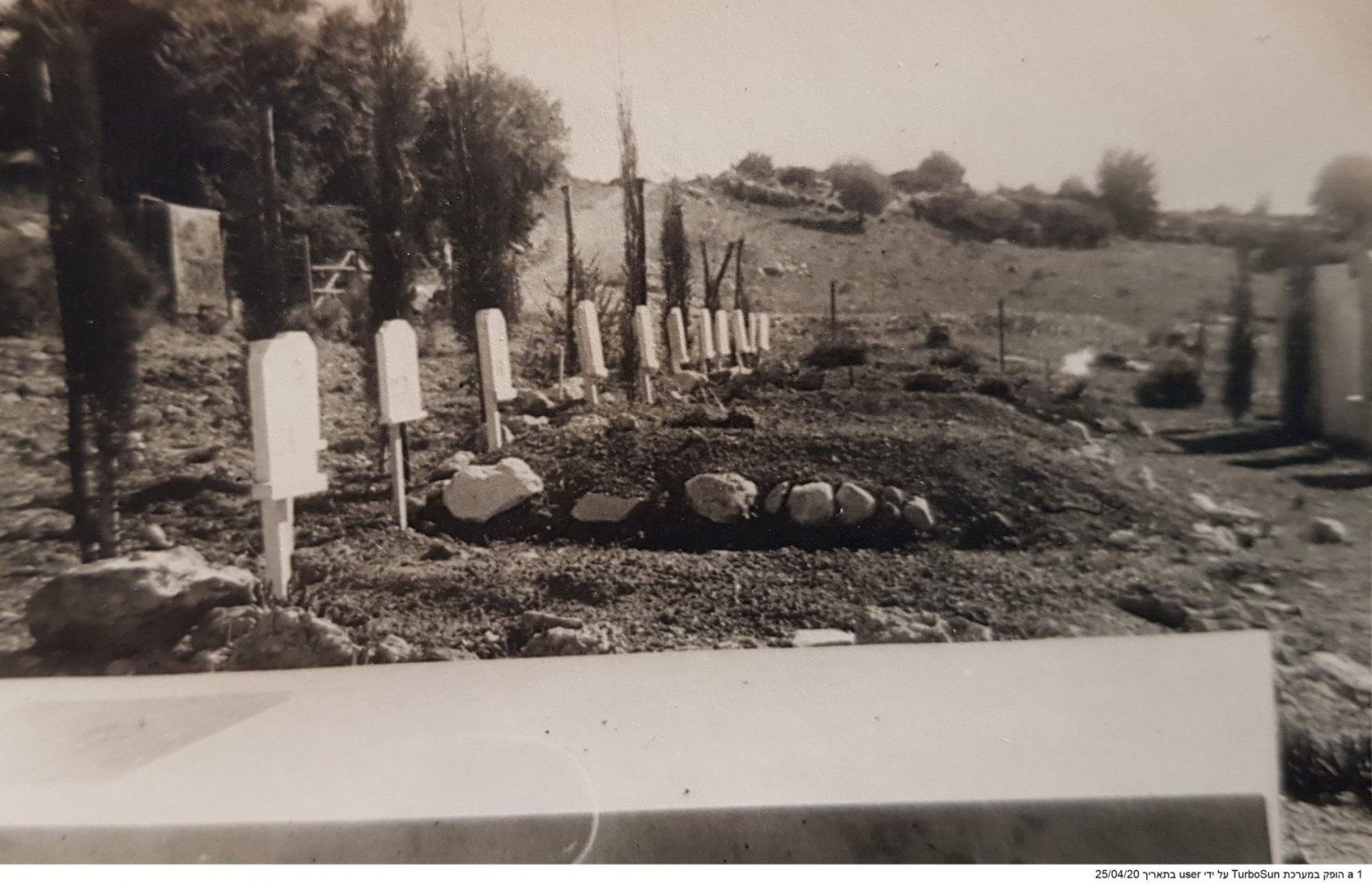 1 בית עלמין נהלל - החלקה הצבאית 1948 jpg