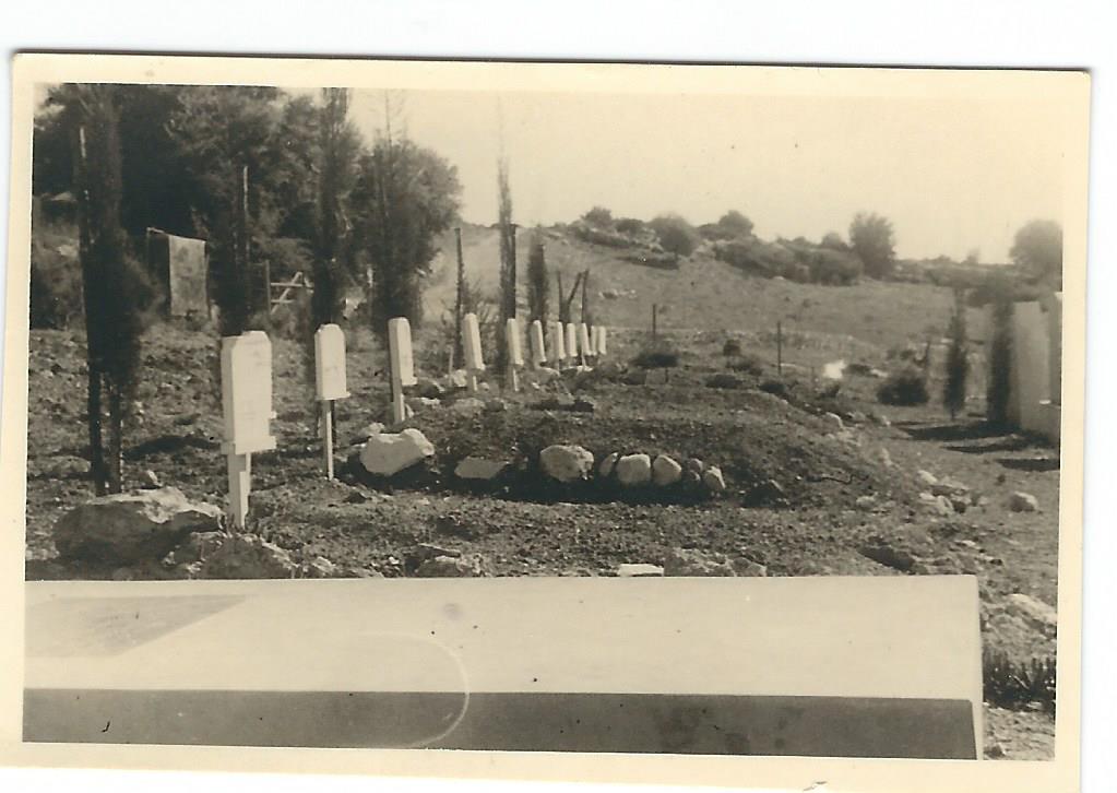 בית הקברות 2