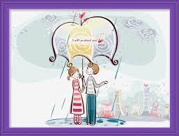 זוג בגשם