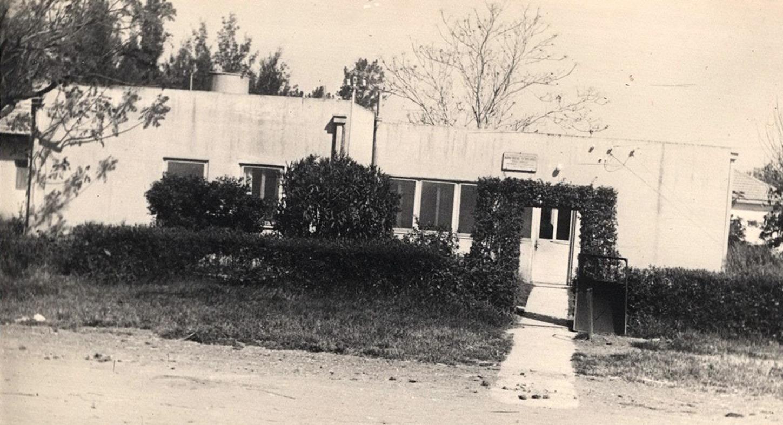 המרפאה 1932
