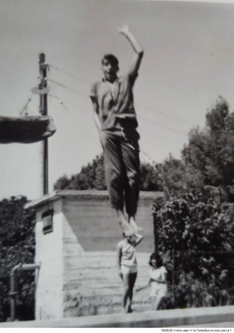 1 בבריכה בנהלל 1963 אמנון רובינשטיין jpg