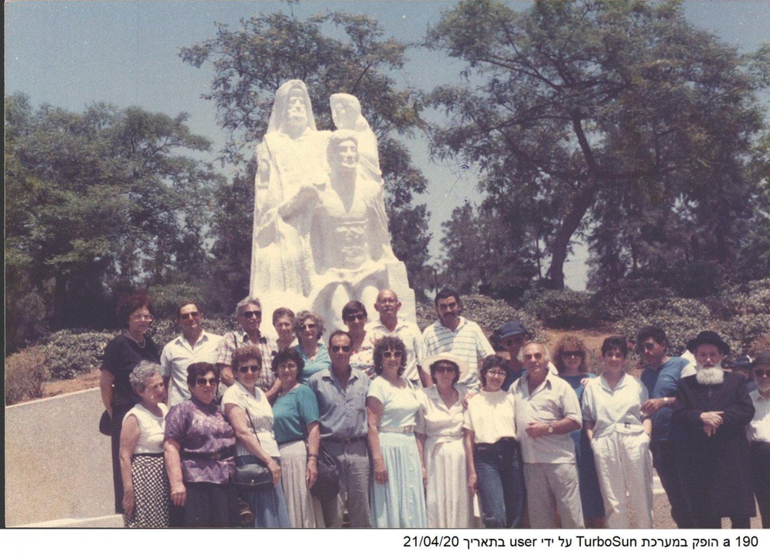 190 00420106  חנוכת אנדרטה בגבעתיים 1988