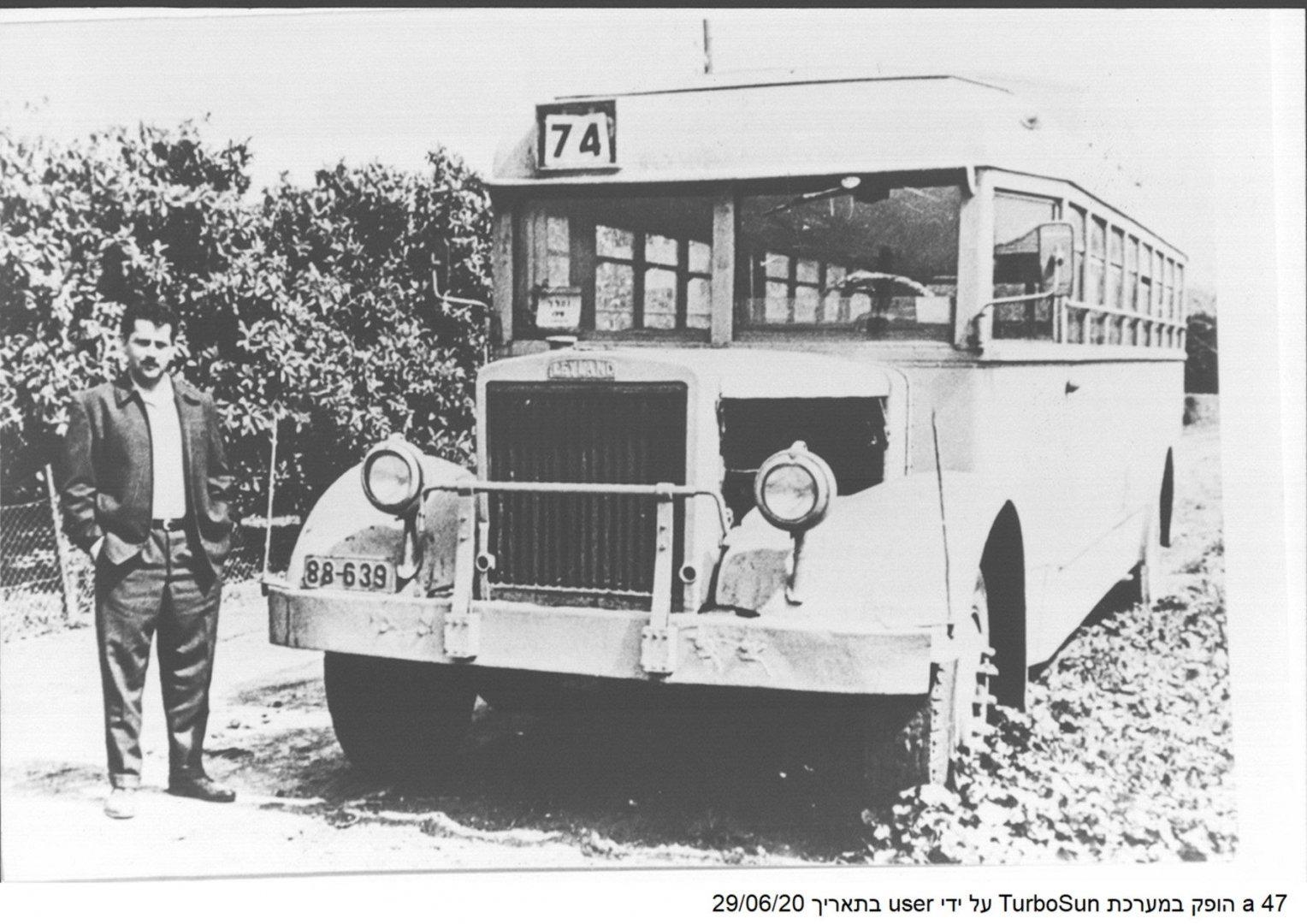 47 00381983 tif  אוטובוס נחום שפריר