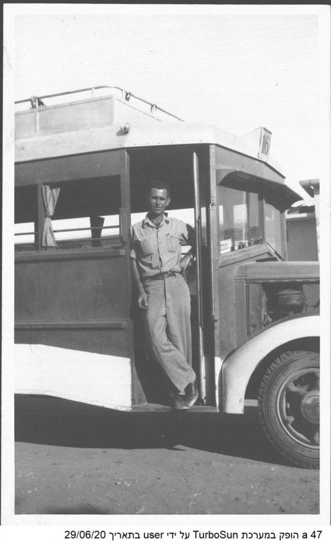 47 00381957 tif   אוטובוס נהלל 1932