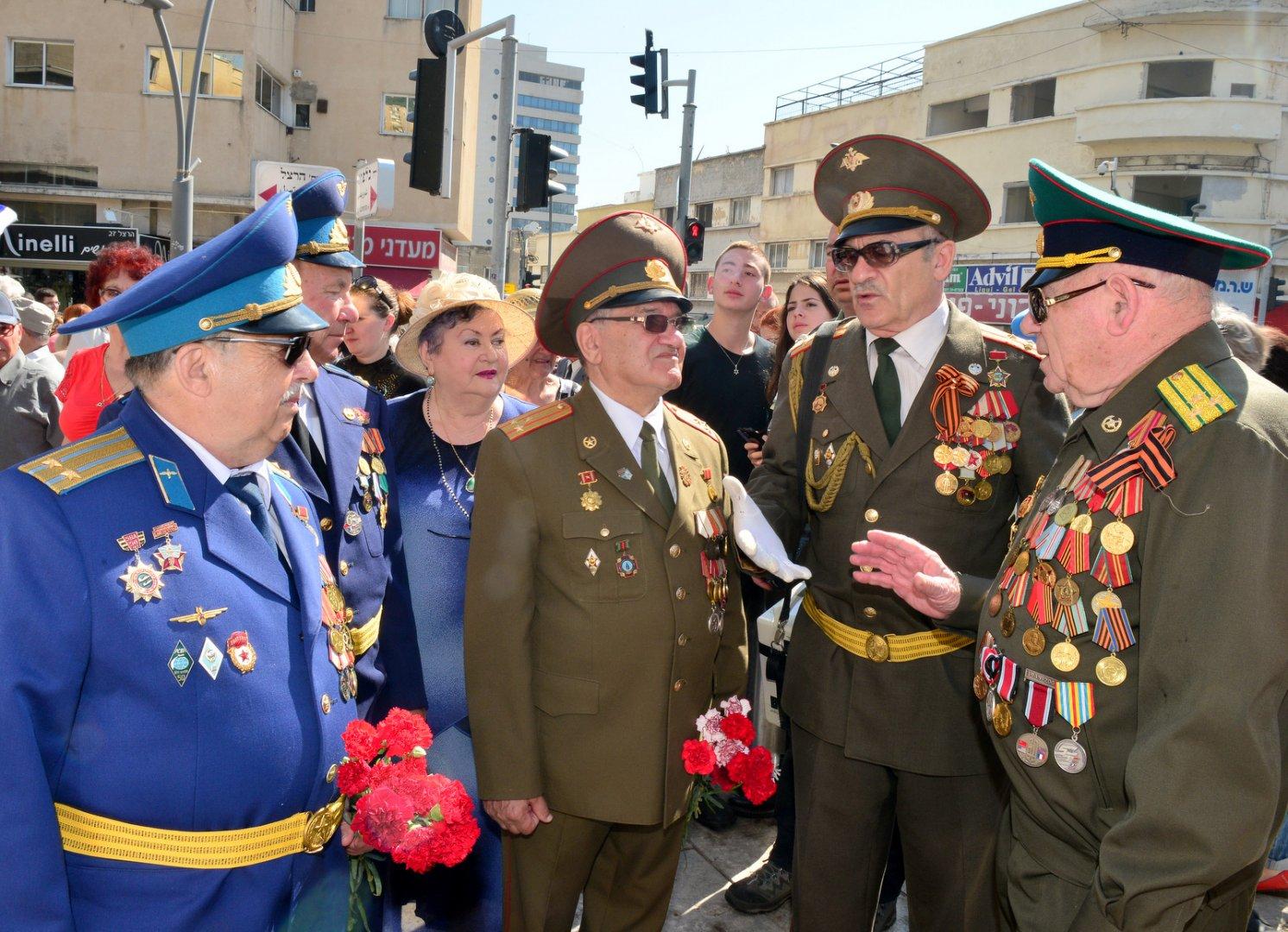 יום הניצחון על גרמניה הנאצית