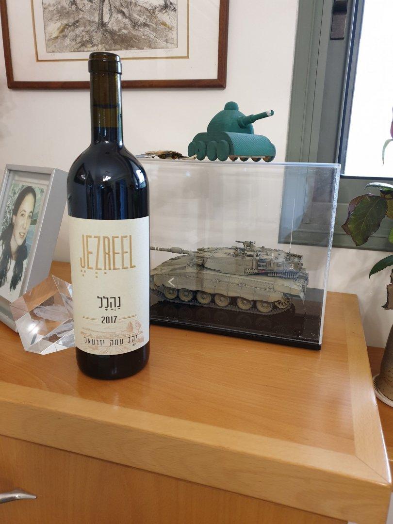 יין נהלל בטנק