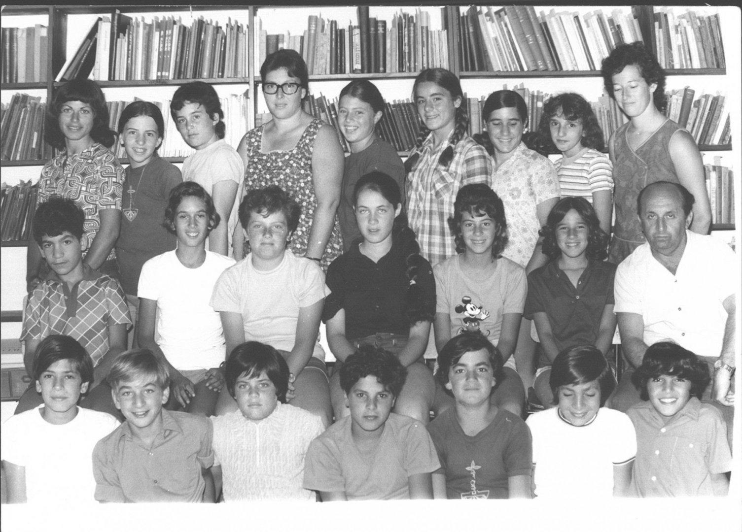 כתה ו. 1973