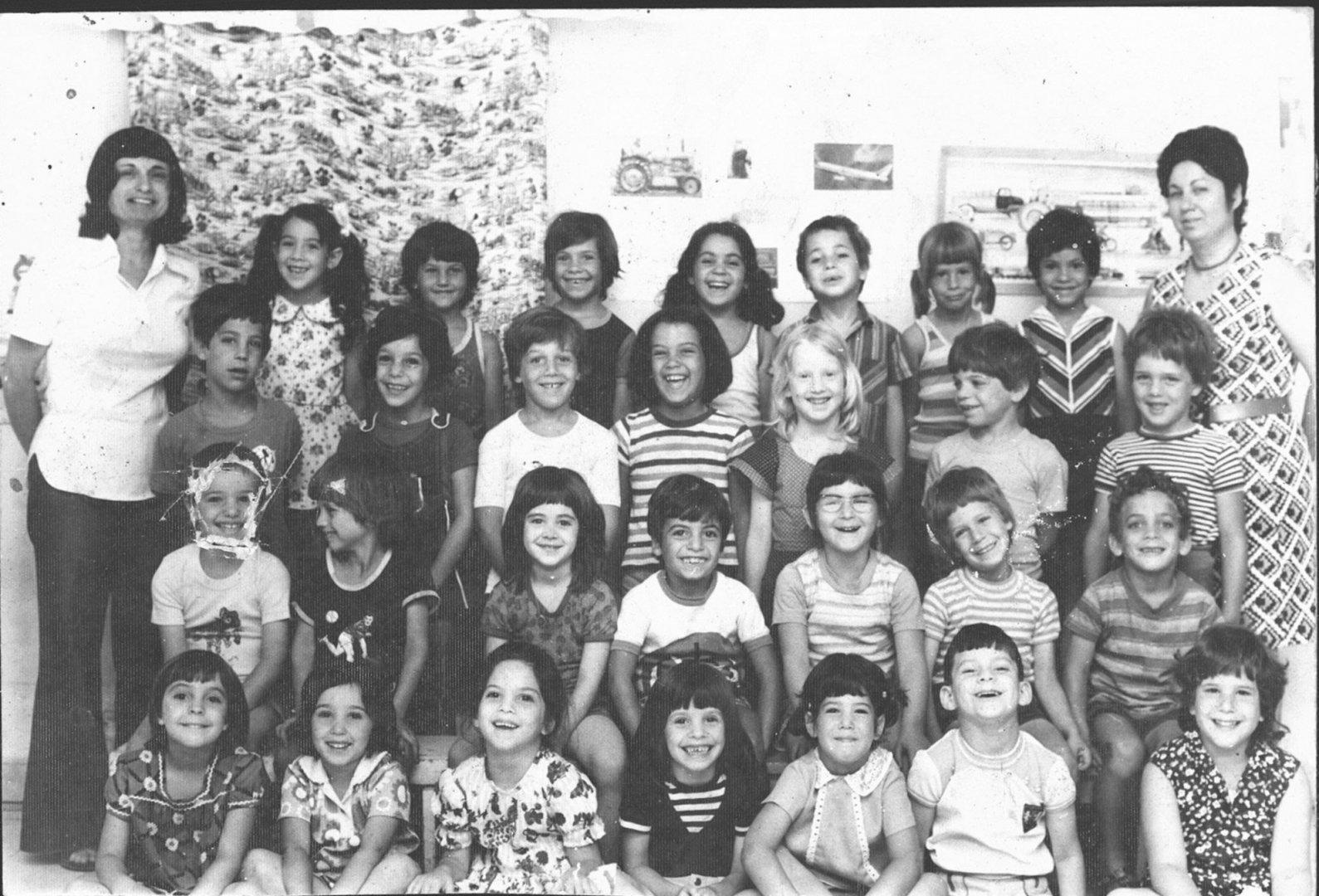 גן הילדים. 1975