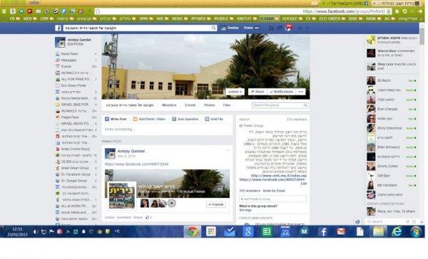דף הבית של נירית בפייסבוק