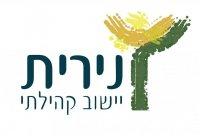 לוגו חדש ליישוב נירית - יעל אלקיים
