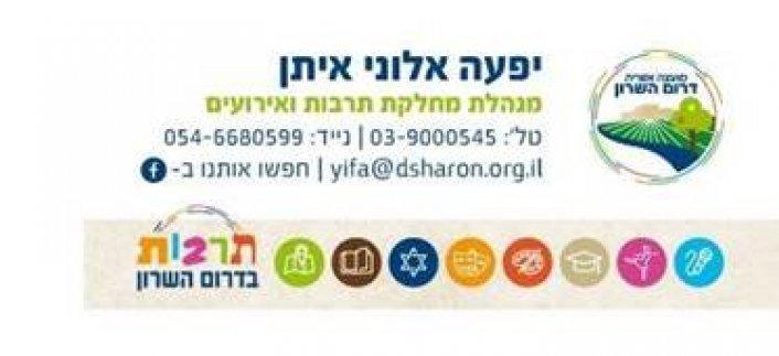 תערוכה לזכר חללי מערכות ישראל ופעולות האיבה במועצה