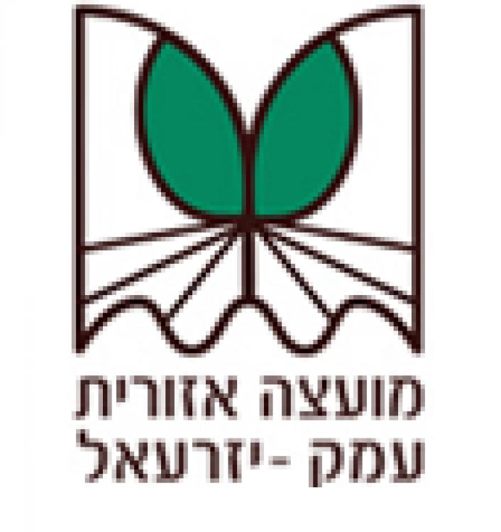 יום הסטודנט 1.5.18 - מכללת עמק יזרעאל