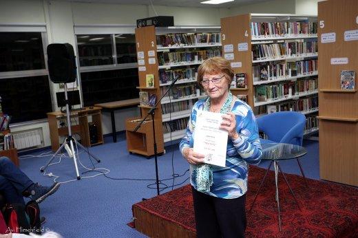 חנה כרמי, זוכת מקום 1 בתחרות הסיפור הקצר 2014