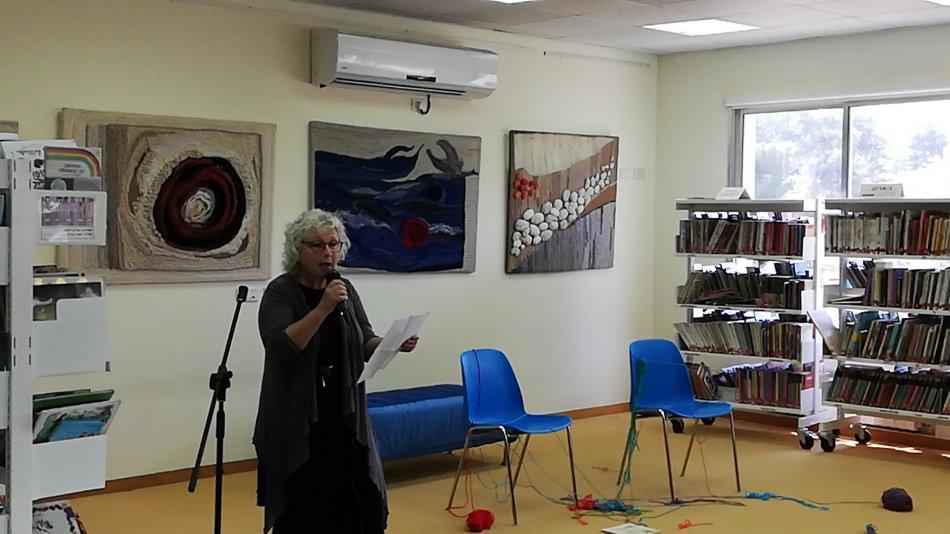 נגה מיגדל אוצרת התערוכה