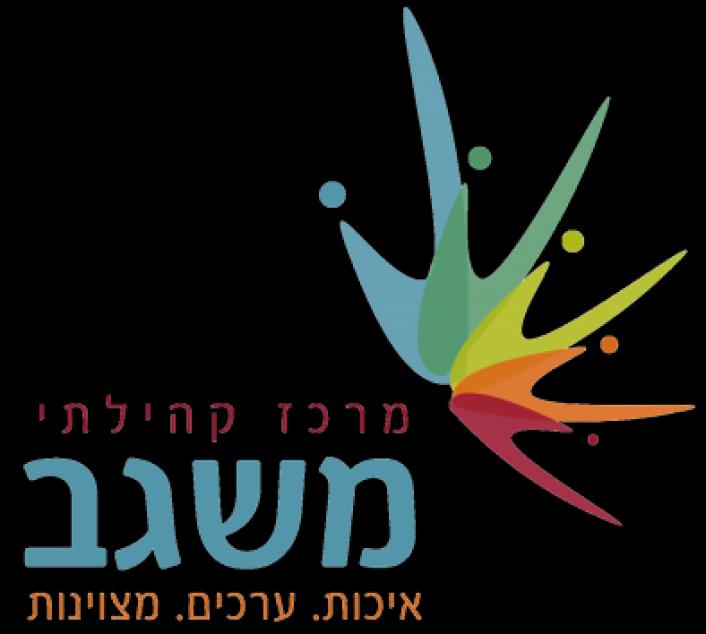 דרוש/ה רכזת תוכנית יחד לזהות יהודית בקהילה