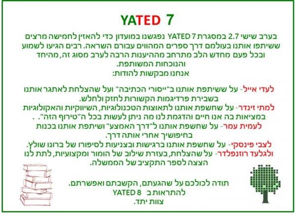 ערב YATED7- תודות