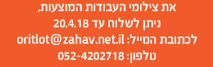 AtpAttachi355hfbxng0002