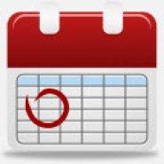תזכורת: אסיפת חברים, יום א׳ 4 בספטמבר 2016, 20:00 - 21:00