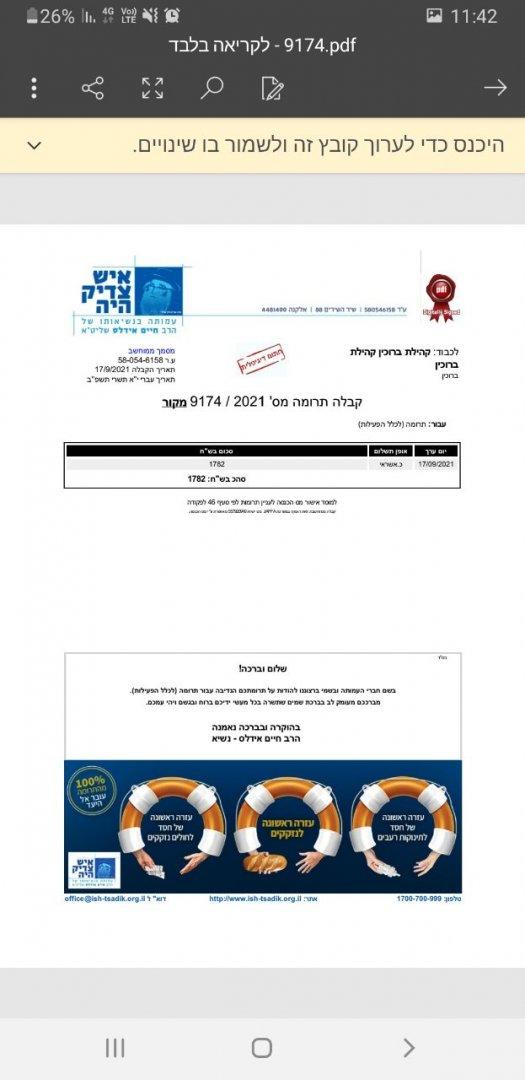 file 54937