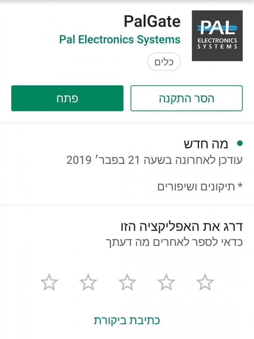 IMG 20190321 115354